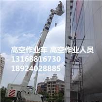 廣州自家吊車專業安裝 維修高空廣告招牌 歡迎來電