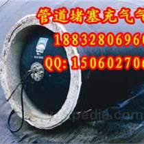 江西市政管道堵水氣囊 管道維修氣囊