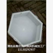 彩砖塑料模具国庆模具厂