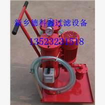 液压油加油滤油机