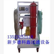 液压油专用过滤机
