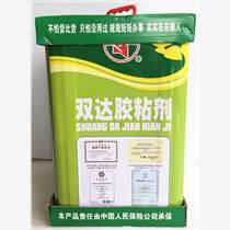 工程專用橡塑海綿專用膠粘劑