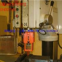 台钻铝制防护罩