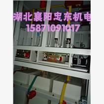 500KW鼠籠電機用液態軟起動柜裝置