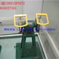 砂轮机钢制防护罩
