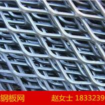 安平廠家專業供應大型輪船工作平臺專用菱型孔重型鋼板網
