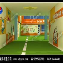 中国幼教智慧工程艺云彩绘