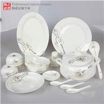春節禮品陶瓷餐具定做
