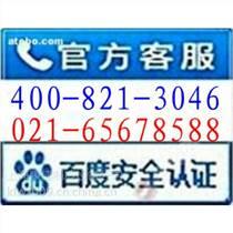 上海SANYO三洋低溫冰箱官網維修電話