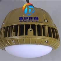 棗莊BAD85-M20wled防爆燈/粉塵led防爆壁燈30w