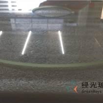 磁性材料光學篩選機玻璃轉盤