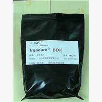 供應光引發劑bdk
