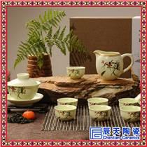 景德镇大茶盘茶具 双龙戏珠陶瓷茶具 高档茶具套装