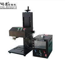 佛山五金制品件台式气动刻字机,广州汽车零部件一体气动刻字机