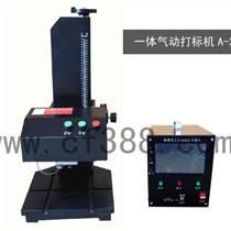湖北武漢標牌壓印機,珠海標牌機,佛山不銹鋼標牌打印機