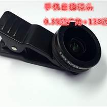 0.35X超廣角微距手機鏡頭