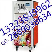 沈陽冰淇淋機-酸奶冰淇淋機