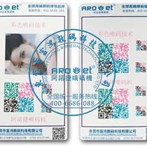 杭州市UV噴碼機定制 彩色噴碼機