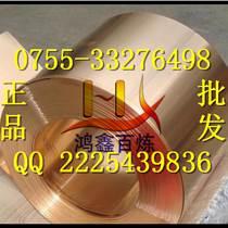 QA17銅合金棒