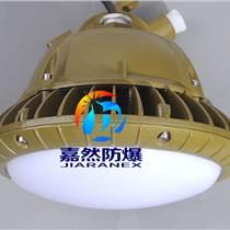 LED防爆平台灯50W
