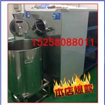 綠豆沙冰機生產線