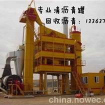 回收熱塑性丁苯橡膠SBS/回收瀝青改性劑