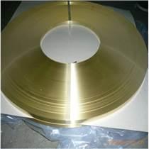 東莞供應CDA210銅合金板材