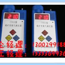 煤礦專用氣體分析儀器