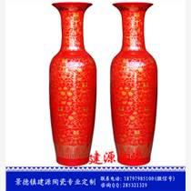 山西大花瓶批發價格 商務饋贈禮品大花瓶 開業擺件花瓶