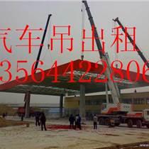 上海嘉定区随车吊出租、机器厂内竖立、3吨叉车出租包年