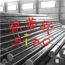 銷售1.4372不銹鋼,光圓棒,薄板,線材