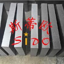 SM50圓棒合金鋼鋼板