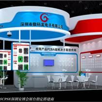 深圳时装展台设计公司-先秦展览