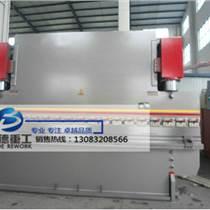 WC67K-250T3200液压折弯机