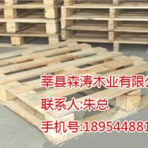 上海木托盤工廠 國標托盤 實木松木托盤 四面進叉木托盤-森濤木業