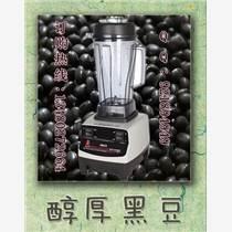 廣安干豆破壁現磨豆漿料理機