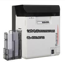 愛麗絲Avansia熱轉印600dpi證卡打印機