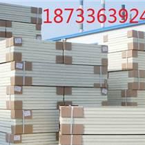 聚氨酯保溫板廠商價格