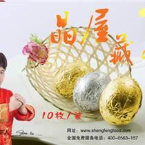 糯米蛋黃金蛋圣誕節彩蛋