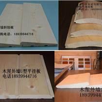 外墻掛板、魚鱗板、弧形掛板