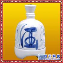 景德鎮高溫陶瓷酒瓶 供應優質陶瓷酒瓶批發 酒瓶訂制