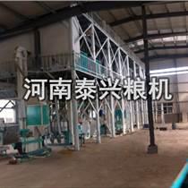 玉米加工设备-玉米加工-玉米脱皮制糁机