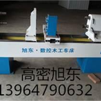 單軸雙軸三軸數控木工車床