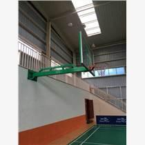 南寧室內固定籃球架