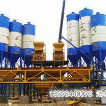浩禄专业生产混凝土搅拌站高效环保搅拌站
