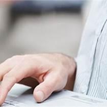 SAP医疗组件行业ERP解决方案供应商 MTC麦汇