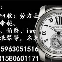 淄博品牌手表回收淄博二手奢侈品單反相機回收