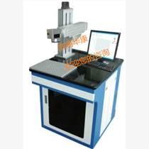 供應煙臺萊州威海螃蟹激光刻字機