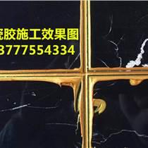 富阳家装专业打玻璃胶,室内瓷砖美缝多少钱