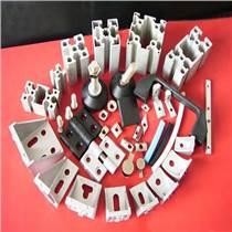 南京市弹性螺母工业铝型材